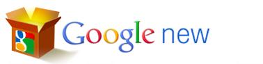 Google New - google.com/newproducts/