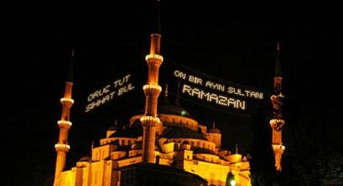 Ramazan 2011