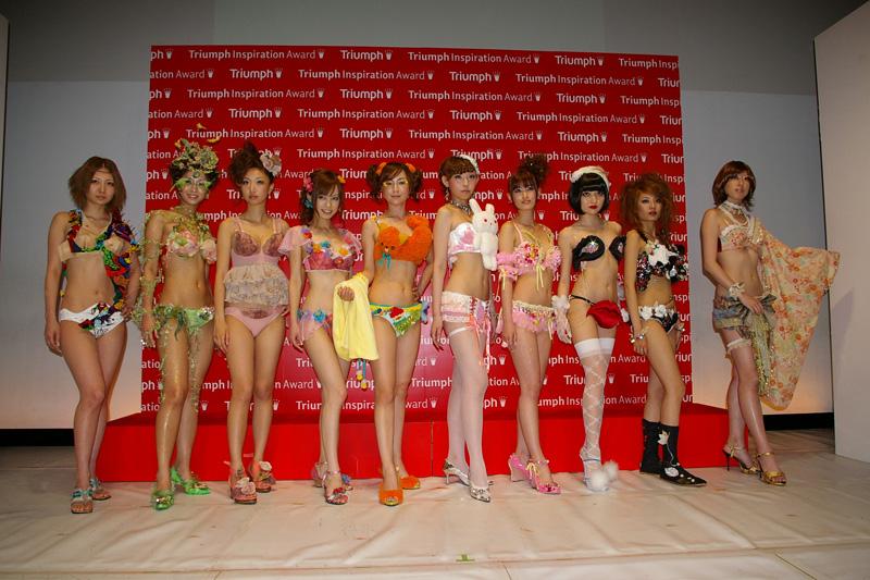 Bunka Fashion Collage