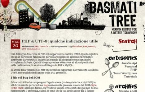 Basmati Tree - ekran görüntüsü
