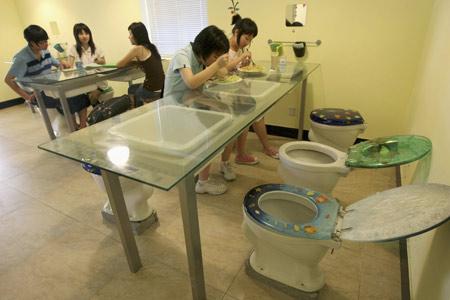 CHINA/ wc-restoran 4