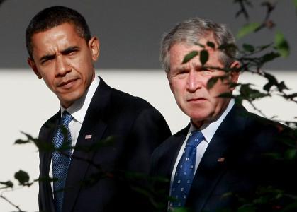 bush obama'yı karşılıyor