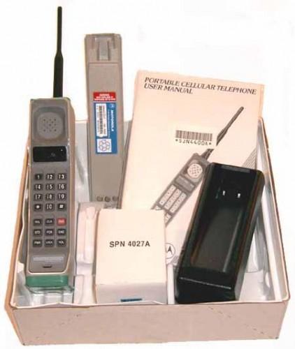 dünyanın ilk cep telefonu