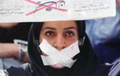iran internet sasürleri