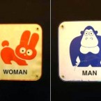 umumi tuvaletler