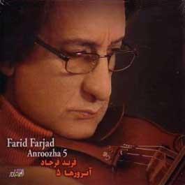 farid-farjad-5