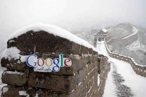 Google büyük duvar. Beijin-China.