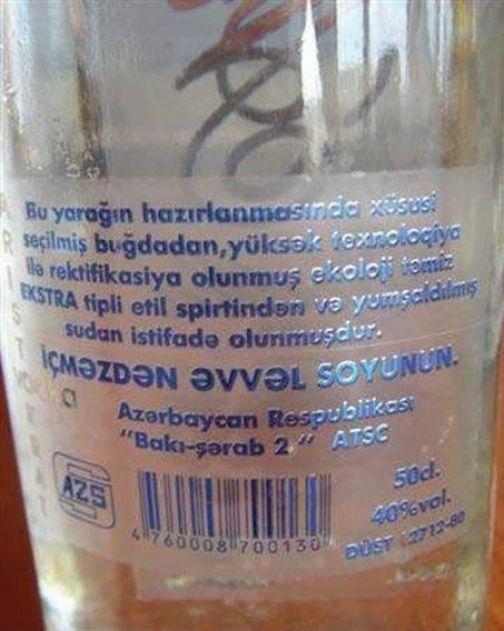 azeri-raki