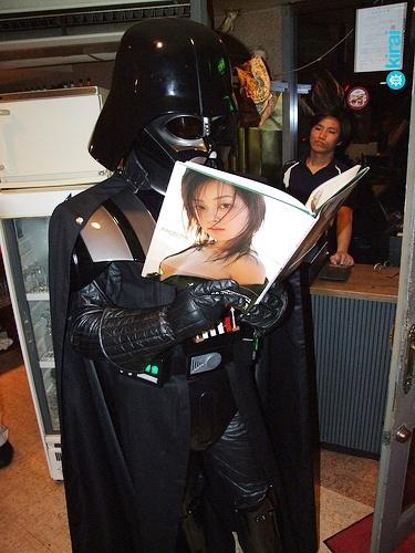İhityaçlar, ihtiyaçlar Darth Vader