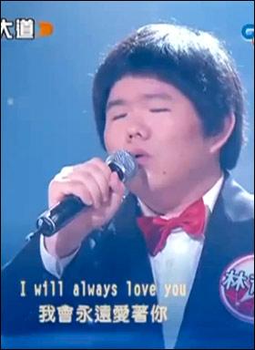 Tombul Tayvanlı dan I Will Always Love You