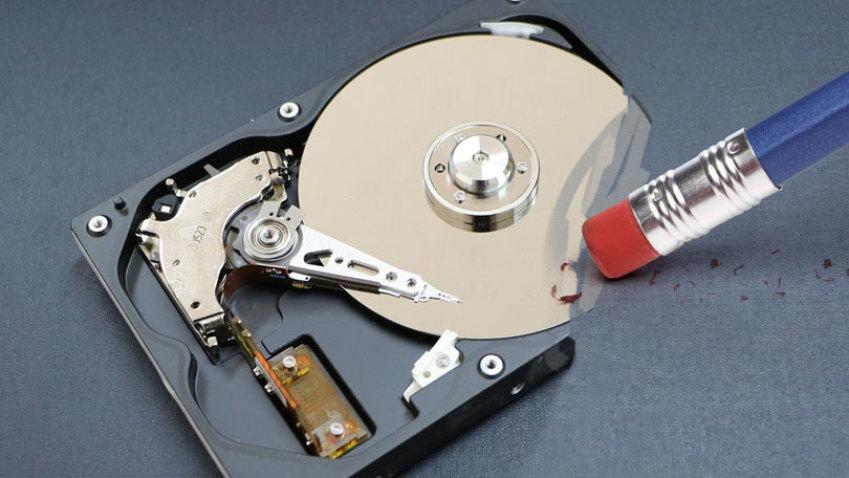 disk-wipe