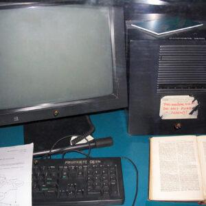 Dünyanın ilk web sunucusu